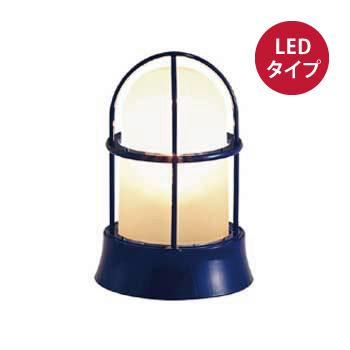 【送料無料】BH1000 くもりガラス(LED)紺塗装仕上げ GI1-700138 ※※ sintyulight マリンランプ 屋外 ライト LED 照明 ※※