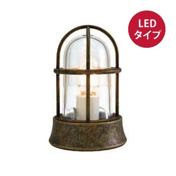 【送料無料】BH1000 MINI クリアーガラス(LED)古色仕上げ GI1-700526 ※※ sintyulight マリンランプ 屋外 ライト LED 照明 ※※