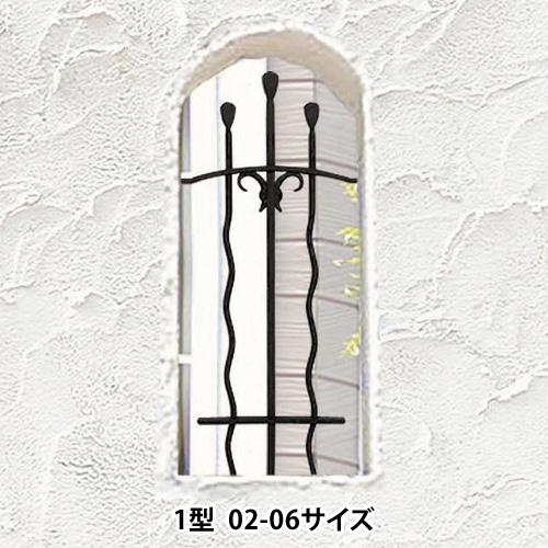 【送料無料】 アール フィックスフェンス1型 02-06 ※※ ディーズガーデン アルミ 鋳物 錆びにくい フェイックス フェンス ※※