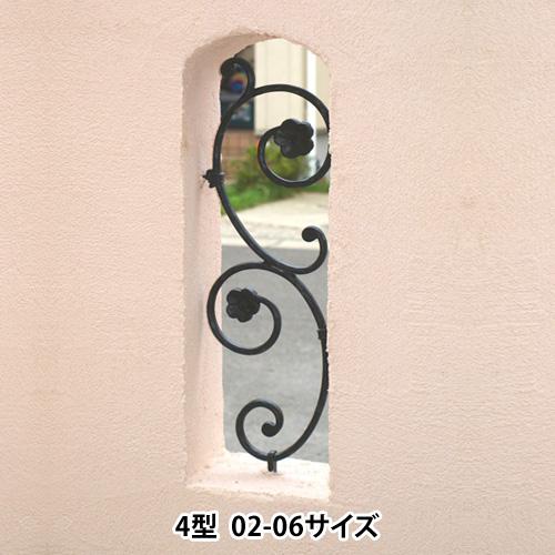 【送料無料】 アール フィックスフェンス4型 02-06 ※※ ディーズガーデン アルミ 鋳物 錆びにくい フェイックス フェンス ※※