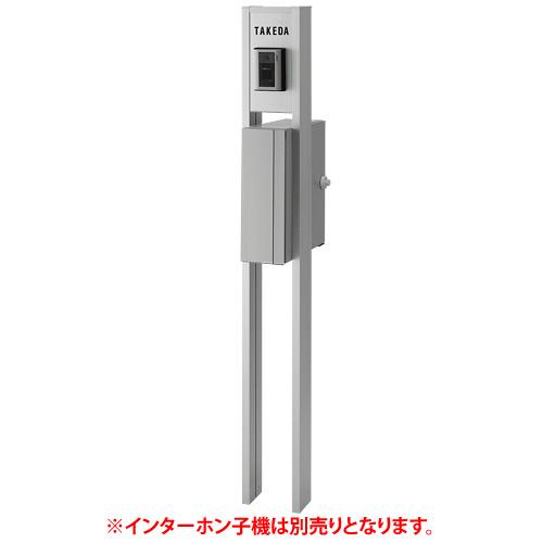 【送料無料】 LIXIL 機能門柱 アクシィ2型 組み合わせC-1 ※※ シンプル 門柱 スタンド 表札 サイン ポスト ※※