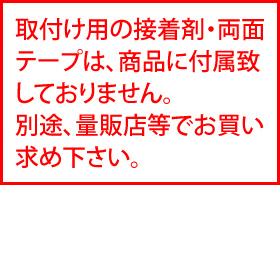 天然木製表札特7手雕刻★名牌天然木名牌门建简单名牌受欢迎的整整3 Takagi名牌签名树名牌