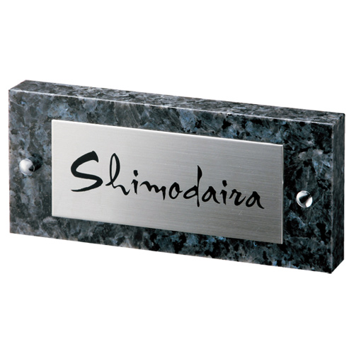 In the discount coupon distribution deals! -Stylish natural stone plate  DK18P until 12 / 11 ★ nameplate detached simple nameplate low-price  nameplate