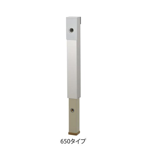【送料無料】 立水栓 リーナアロン650スタンド シルバー ※※ ユニソン ステンレス 立水栓 水栓 角柱 ※※