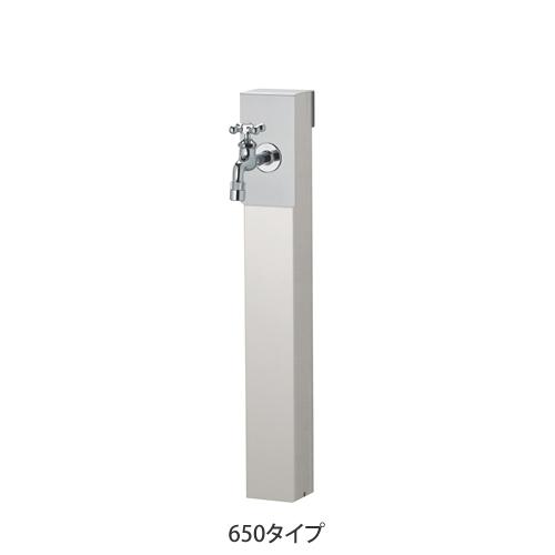【送料無料】 立水栓 リーナアロン650スタンド シルバー (シングル蛇口セット) ※※ ユニソン 立水栓 水栓 角柱 蛇口 ※※
