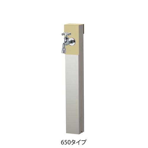 【送料無料】 立水栓 リーナアロン650スタンド エクルベージュ (シングル蛇口セット) ※※ ユニソン 立水栓 水栓 角柱 蛇口 ※※