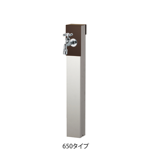 【送料無料】 立水栓 リーナアロン650スタンド チョコブラウン (シングル蛇口セット) ※※ ユニソン 立水栓 水栓 角柱 蛇口 ※※