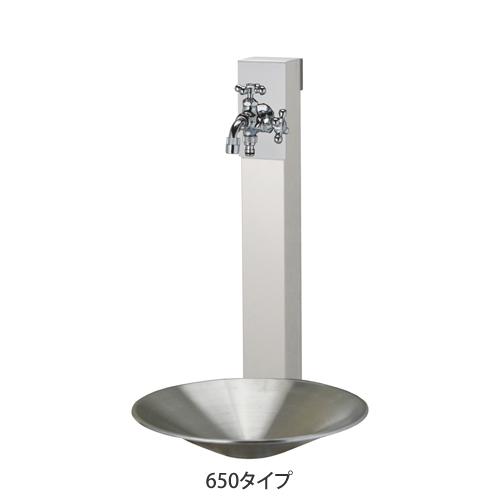 【送料無料】 立水栓セット リーナアロン650 シルバー (ポット+ツイン蛇口付属) ※※ ユニソン 立水栓 水栓 角柱 水鉢 水受け 蛇口 ※※
