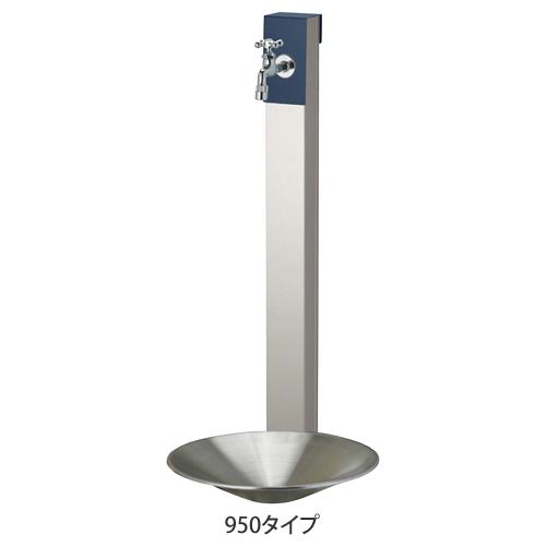 【送料無料】 立水栓セット リーナアロン950 ミッドナイトブルー (ポット+シングル蛇口付属) ※※ ユニソン 立水栓 水栓 角柱 水鉢 水受け 蛇口 ※※
