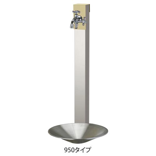 【送料無料】 立水栓セット リーナアロン950 エクルベージュ (ポット+ツイン蛇口付属) ※※ ユニソン 立水栓 水栓 角柱 水鉢 水受け 蛇口 ※※