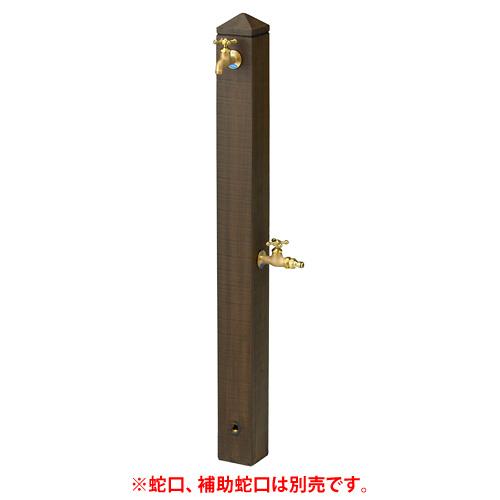 【送料無料】 NIKKO 立水栓単体 モ・エットL 補助蛇口仕様(ブラウン) ※※ ニッコー かわいい シンプル 水栓 ※※