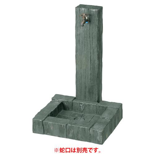【送料無料】 NIKKO 立水栓ユニット ランバータイプ・ランバーパンセット(ラスティグリーン) ※※ ニッコー 古木調 コンクリート 水栓 パン 水受け ※※