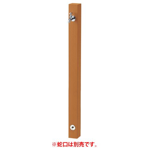 【送料無料】 NIKKO 立水栓単品 レヴウッドタイプ(オレンジ) ※※ ニッコー 木製調 立水栓 水栓 シンプル ※※