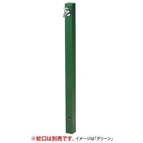 【送料無料】 NIKKO 立水栓単体 コロル ※※ ニッコー アルミ 立水栓 シンプル 水栓 ※※