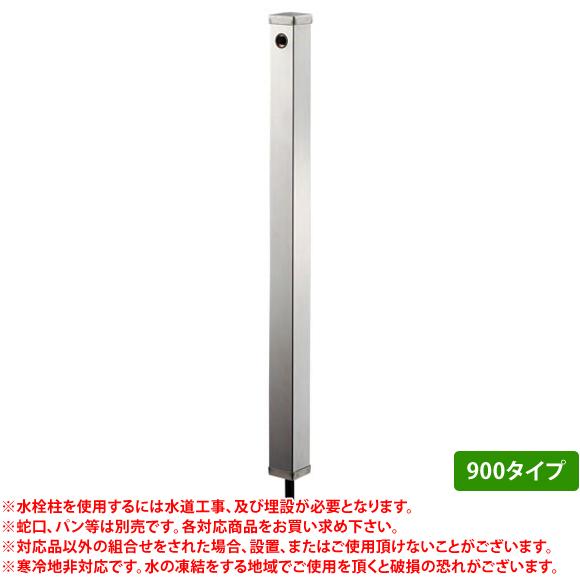 【送料無料】 カクダイ ステンレス水栓柱60角 下給水 624-121 ※※ KAKUDAI 屋外 シンプル ステンレス 立水栓 ※※