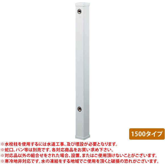 【送料無料】 カクダイ 塩化ビニル水栓柱70角(ミカゲ) 616-013-13 ※※ KAKUDAI 低価格 樹脂 立水栓 角柱 ※※