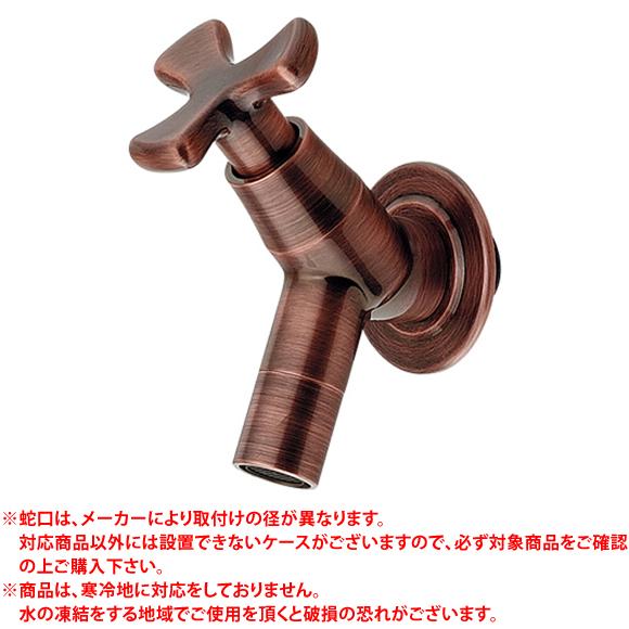 【送料無料】 カクダイ ガーデン用水栓 701-214-13(ブロンズ) ※※ KAKUDAI ガーデン 蛇口 水道 水やり ※※
