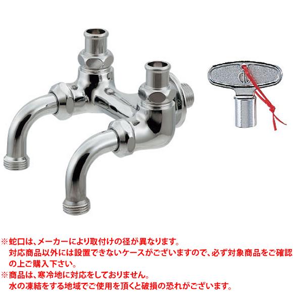 【送料無料】 カクダイ 共用ガーデン用双口ホーム水栓 705-101-13 ※※ KAKUDAI ガーデン 蛇口 水道 水やり ※※