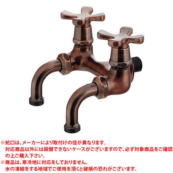 【送料無料】 カクダイ ガーデン用双口ホーム水栓 705-104-13(ブロンズ) ※※ KAKUDAI ガーデン 蛇口 水道 水やり ※※