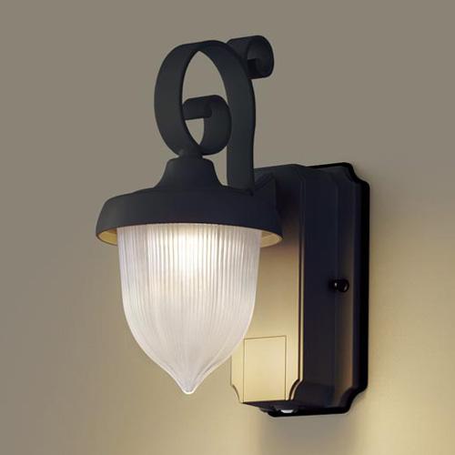 【送料無料】 パナソニック  段調光省エネ型 LEDブラケットライト LGWC80236LE1(明るさセンサー付) ※※ 屋外 防犯 ライト 照明 ※※