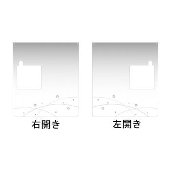 【送料無料】宅配BOX コンボ コンパクト専用デザインパネル クリスタルA ※※ compactcombopanel 宅配BOX COMBO 化粧パネル  ※※