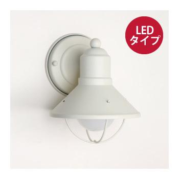 【送料無料】LED ウォールマウントライト K-9021MW(LED) ※※ wallmountlightsiri クラシカル レトロ アンティーク LED 照明 ライト ※※