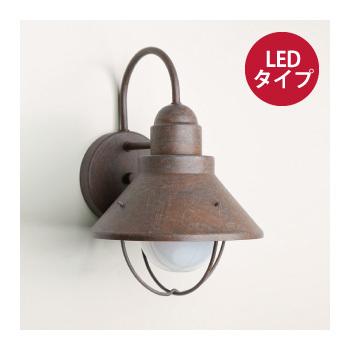 【送料無料】LED ウォールマウントライト K-9022OB(LED) ※※ wallmountlightsiri クラシカル レトロ アンティーク LED 照明 ライト ※※