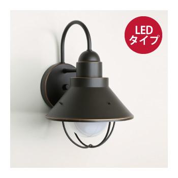 【送料無料】LED ウォールマウントライト K-9022OZ(LED) ※※ wallmountlightsiri クラシカル レトロ アンティーク LED 照明 ライト ※※