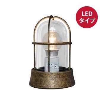 【送料無料】BH1000 クリアーガラス(LED)古色仕上げ GI1-700203 ※※ sintyulight マリンランプ 屋外 ライト LED 照明 ※※