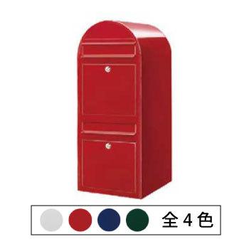 【送料無料】 ボビデュオ ※※ bobisiri セキスイエクステリア デザインポスト おしゃれポスト 郵便ポスト ※※