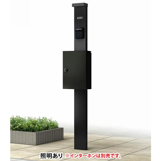 【送料無料】  YKK シンプレオ1型(照明あり)カームブラック/ポスト:カームブラック ※※ 門柱 スタンド 表札 サイン エクステリアポスト T13型 照明 ※※