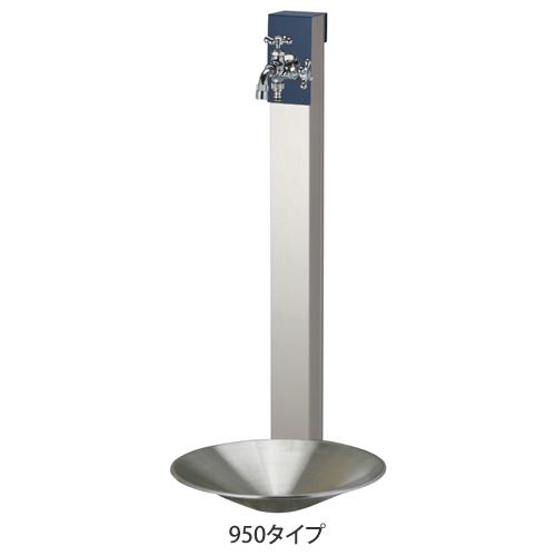 【送料無料】 立水栓セット リーナアロン950 ミッドナイトブルー (ポット+ツイン蛇口付属) ※※ ユニソン 立水栓 水栓 角柱 水鉢 水受け 蛇口 ※※