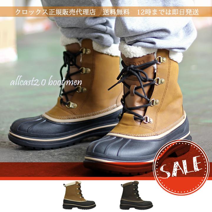 【クロックス crocs b】 allcast2.0 boot men/オールキャスト2 ブーツ メン