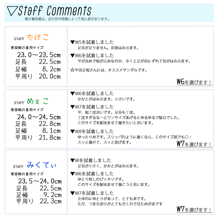 20%OFF【クロックス crocs レディース】serena slide/セレナ スライド ウィメン/ぺたんこ