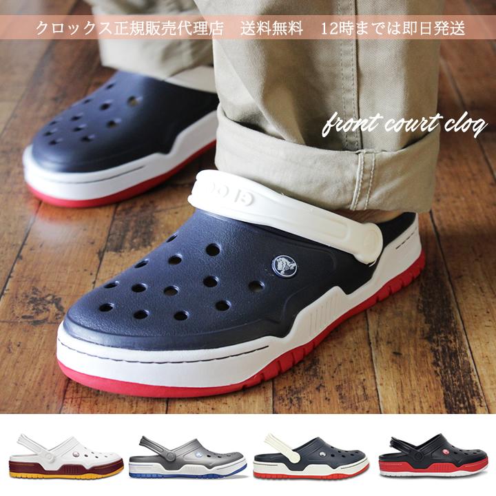 72f2a5406 famshoe: clog Crocs front court clog / front coat | Rakuten Global ...
