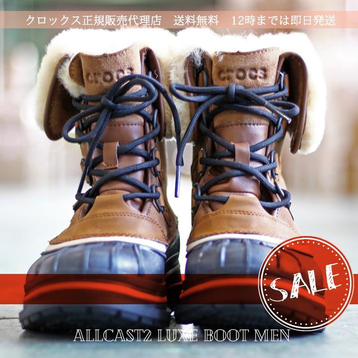 【クロックス crocs b】 allcast2.0 luxe boot men/オールキャスト2 ラックス ブーツ メン