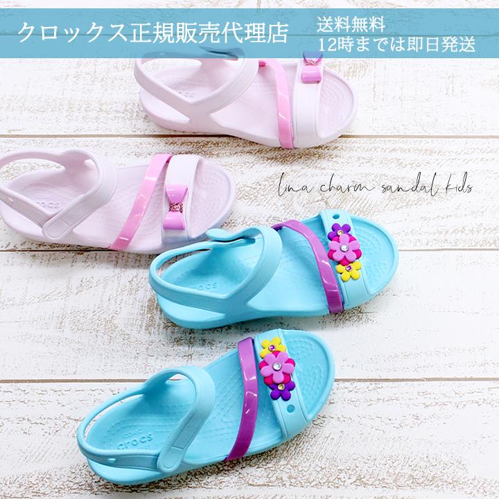 a4b108191436e0 楽天市場】【クロックス crocs キッズ】lina sandal charm kids/リナ ...