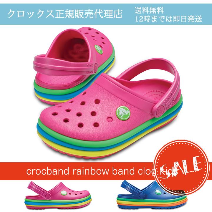 15358bf6c869ba 【クロックスcrocsキッズ】crocbandrainbowbandclogkids/クロックバンドレインボーバンドクロッグキッズ