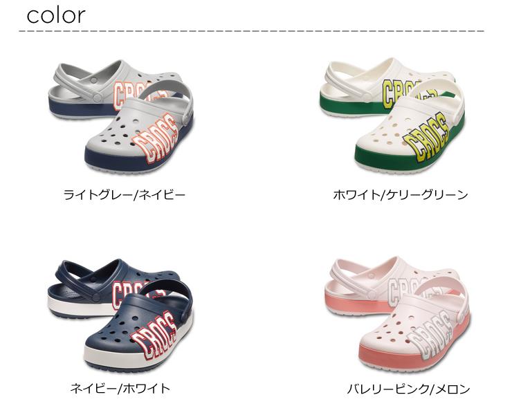 エントリーでポイント24倍【クロックス crocs 】crocband logo clog/クロックバンド ロゴ クロッグ☆☆