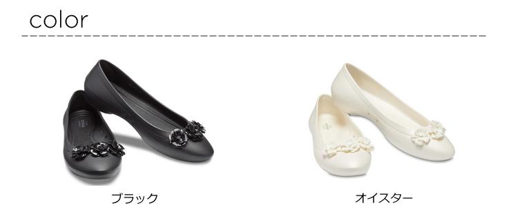 【クロックス crocs レディース】lina flower flat/リナ フラワー フラット ウィメン