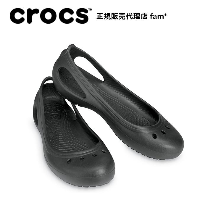 20%OFF 正規品 送料無料 クロックス サンダル レディース オフィス カディ パンプス 事務 社内 医療 与え 日本産 crocs Kadee