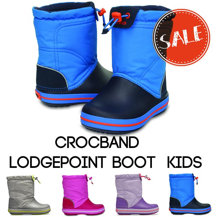 正規品 クロックス ブーツ キッズ crocs crocband 正規品送料無料 返品送料無料 boot lodgepoint ロッジポイント kids クロックバンド