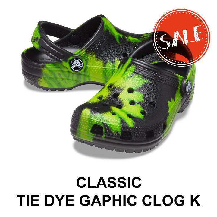 50%OFF 2021年 クロックス キッズ 数量限定 crocs Classic Tie Dye タイダイ Kids クロッグ クラシック グラフィック Graphic Clog メーカー在庫限り品 ブラックxライムパンチ