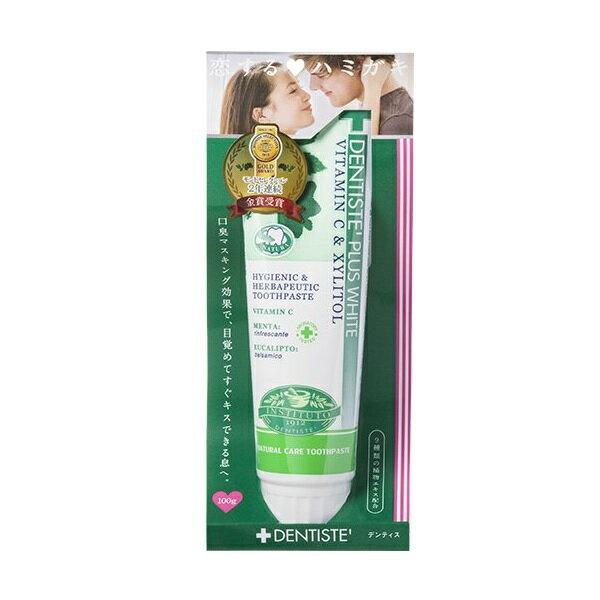 人気ブランド多数対象 目覚めてすぐKissできる 恋するハミガキ 内祝い デンティス 歯磨き粉 チューブタイプ 100g
