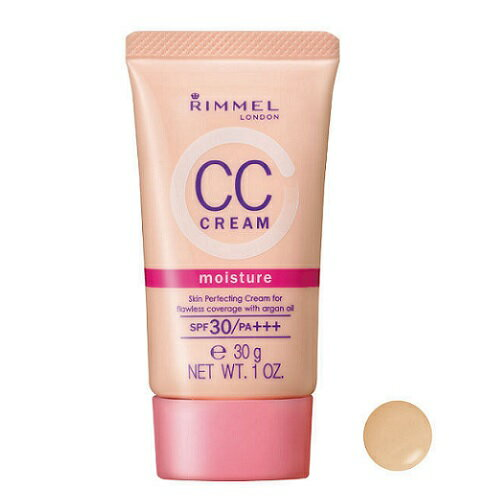 Rimmel CC cream moisture 002 natural skin tones and RIMMEL Foundation