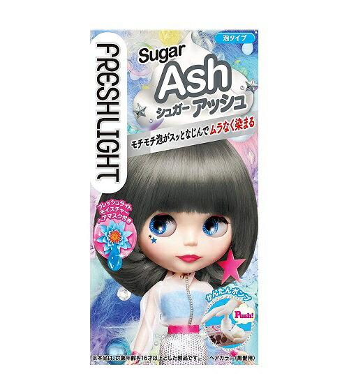 フレッシュライト スーパーセール 泡タイプカラー シュガーアッシュ ムラなく染まる LIGHT ヘアカラー チープ 簡単ポンプの泡タイプ FRESH