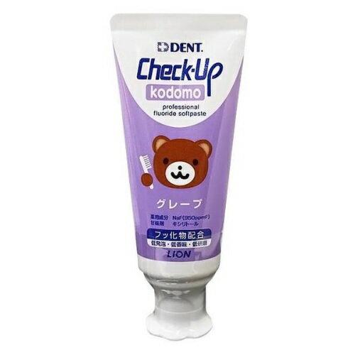 ライオン DENT. デント チェックアップ コドモ 選択 60g 歯磨き粉 ブランド買うならブランドオフ Check-Up グレープ