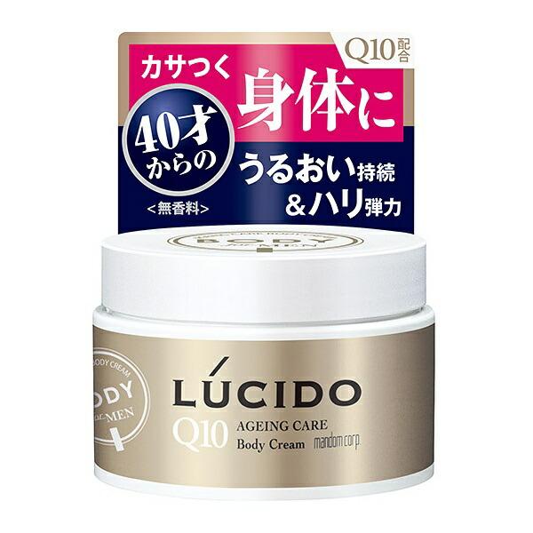 40才からの男の身体に ルシード エイジングケアボディクリーム メンズ LUCIDO 本日限定 入手困難 120g