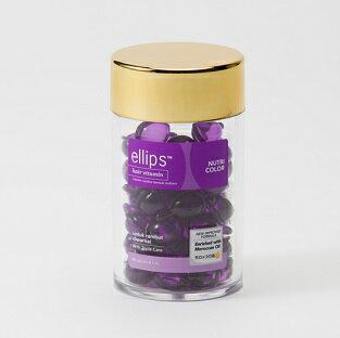 バリで生まれた天然素材のヘアオイル 祝日 安い エリップス ヘアビタミン パープル ニュートリカラー ボトルタイプ 1ml×50粒 ellips