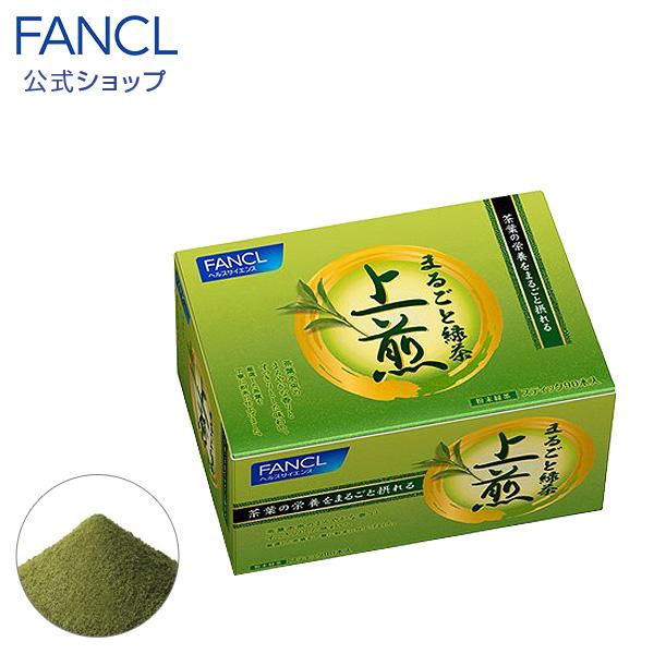 茶葉本来のまろやかな香りと旨み まるごと緑茶 上煎 全品最安値に挑戦 分包 ファンケル 公式 定番 FANCL 粉末緑茶 緑茶 粉末 健康ドリンク お茶 茶 健康茶 その他 スティック 粉末茶 健康飲料 美容ドリンク